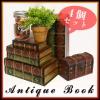 書型の木箱4個セット
