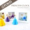 プリンセスの置時計