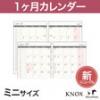 KNOXシステム手帳