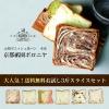 元祖デニッシュ食パン