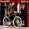 シマノ ロードバイク
