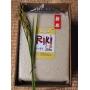 低農薬自然栽培 Riki-Saku白米