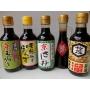 京都丹波おしょう油5本セット ふるさとの懐かしい味 200ml