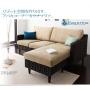 1台で4通りのレイアウトパターン!カウチソファスタイル【parama-couchsofa-natural】