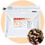サクラブレンドコーヒー豆200g