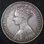イギリス ビクトリア ゴシッククラウン銀貨アンデシモ 1847年