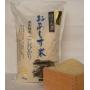 無農薬玄米 5kg