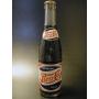 ★50'sアメリカアトランタ ペプシコーラ ボトル