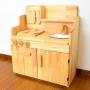 ポプリの森オリジナル木製ままごとキッチン