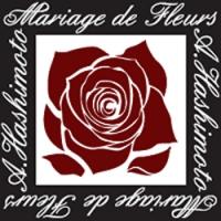 Mariage de Fleurs 【マリアージュ ドゥ フルール】