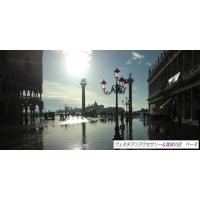 ヴェネチアンアクセサリーと雑貨の店ベーネ