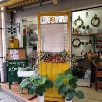 Kimiko〜flower&green〜