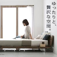 すのこベッドがおすすめ【収納通販専門店】