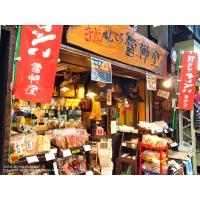 雷神堂-六角橋店